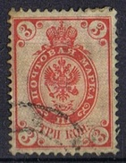 DO 5754  FINLAND GESTEMPELD  YVERT NRS 38 ZIE SCAN - 1856-1917 Administration Russe