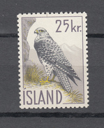 Iceland 1980,1V,birds Of Prey,roofvogels,greifvögel,oiseaux,pajaros,uccelli,aves,MNH/Postfris(A3421) - Aigles & Rapaces Diurnes