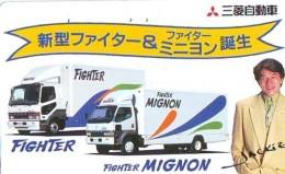 Télécarte Japon *  * 4089 * JACKIE CHAN *  *  JAPAN Phonecard * TK * FILM * CINEMA * KINO - Film