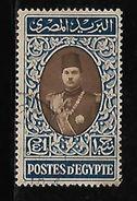 Egypt King Portrait 1 Mill Used Stamp # AR:196 - Egypt