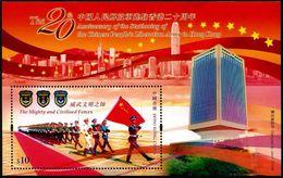 HONG KONG 2017 - 20e Ann De La Présence De L'armée Chinoise à Hong Kong - BF Neuf // Mnh - Unused Stamps