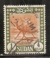 SOUDAN OBLITERE - Soudan (1954-...)