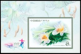 China 2003-4 Lily Stamps - Flower S/S - 1949 - ... República Popular