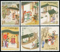CHINA 2003-9 Bizarre Strange Story Chinese Studio III Stamps - Neufs