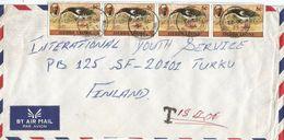 Sierra Leone 1985 Badu 5c Goose (1983) Underfranked Taxed Cover - Sierra Leone (1961-...)