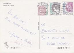 ITALIA 2006 AFFRANCATURA MISTA DONNE NELL'ARTE SU CARTOLINA DI ASCOLI PICENO - 2011-...: Poststempel
