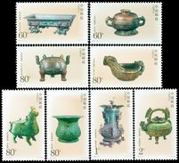 China 2003-26 Stamp Bronze Wares Of The Eastern Zhou Dynasty Stamps - 1949 - ... Volksrepublik