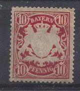 Bayern 1888-1900 (o) Mi.56 - Bavière