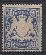 Bayern 1888-1900 (**) MNH Mi.57 - Bavaria
