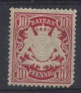 Bayern 1888-1900 (**) MNH Mi.56 - Bavaria
