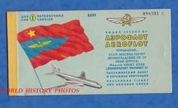 Billet D'avion Ancien - MOSCOW , USSR - Aviation - 14 Mai 1979 - Moscou Russie - Europe