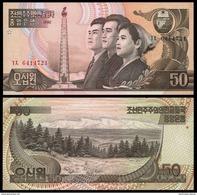 BANK OF KOREA 50 WON 1992 Pick 42 UNC - Corée Du Sud