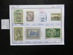 "1930-45  "" 6 Werte ""   Nr. 549 Postfrisch,   Gestempelt   LOT 881 - Griechenland"