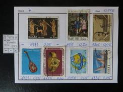 """1974-78  """" 7 Werte """"  Gestempelt   LOT 883 - Griechenland"""