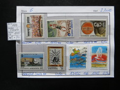 "1987  "" 7 Werte ""  2x Gestempelt,  Postfrisch   LOT 888 - Griechenland"