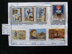 "1987-93  "" 7 Werte ""  3xgestempelt,   Postfrisch   LOT 889 - Griechenland"