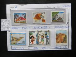 """1987-98  """" Die Fabeln """"  Mit Nr. 650C Waagrecht Gezähnt,   Postfrisch   LOT 890 - Griechenland"""