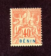 Bénin N°42 N* TB Cote 28 Euros !!! - Unused Stamps