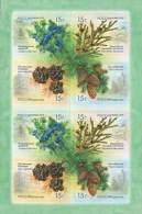 Russland Russia 2013 MNH ** Mi Nr. 1914-1917 KB - Unused Stamps