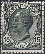 Italy 1919 - King Victor Emmanuel III ( Mi 130 - YT 104 ) - 1900-44 Vittorio Emanuele III