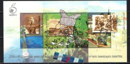 ISRAELE - 1998 - War Of Independence, 1947-49 - SOUVENIR SHEET - NUOVI MNH - Nuovi (con Tab)