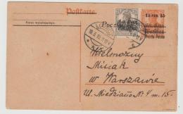 Pol200 /   Polen,  Lowicz Nach Warzawa 1919. Ganzsache, Provisorium Mit Deutscher Zuatzmarke, Geprüft Von Z. Korszen. - ....-1919 Übergangsregierung