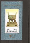 Chine ( BF 81 XXX -MNH) - Blokken & Velletjes