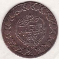 Empire Ottoman. 5 Piastres AH 1223 Year 25. Mahmud II. KM# 599 - Turquie