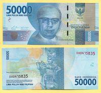 Indonesia 50000 (50'000) Rupiah P-159a 2016 UNC - Indonesia