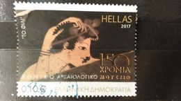 RARE HELLAS 2017 150 16 EURO CENT USED TRAVEL BIG PACKAGE STAMP  TIMBRE - Greece