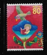 JAPAN 1999, SCOTT USED # 2726, CHILDREN's BOOK DAY: Flower With Child Reading, Bird Used - 1989-... Empereur Akihito (Ere Heisei)