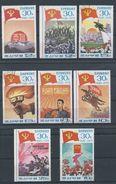 Noord-Korea  Y/T    1308 / 1315       (O) - Corée Du Nord