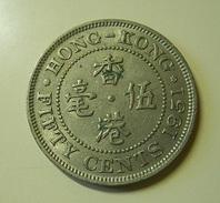 Hong Kong 50 Cents 1951 - Hong Kong