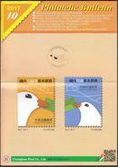 China Taiwan 2017 / Philatelic Bulletin, Prospectus, Leaflet, Brochure / Birds - 1945-... République De Chine