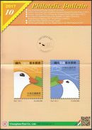 China Taiwan 2017 / Philatelic Bulletin, Prospectus, Leaflet, Brochure / Birds - Covers & Documents