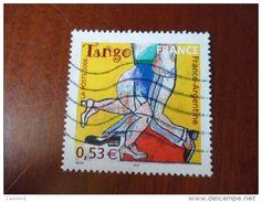 DESTOCKAGE TIMBRE FRANCE A PRIX REDUIT ET FIXE  3932 - Oblitérés