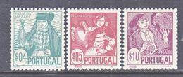 PORTUGAL  605-7   *  COSTUMES - 1910-... Republic