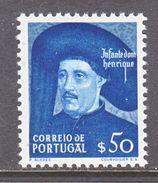 PORTUGAL  697   *    PRINCE  HENRY  NAVIGATOR - 1910-... Republic