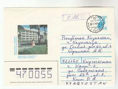 1993 KYRGYZSTAN Postal STATIONERY COVER  Illus TEACHING INSTITUTE To Kazakhstan  Stamps EAGLE Bird Birds - Kyrgyzstan