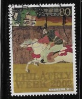 JAPAN 2002, SCOTT USED # 2815   HORSE RACING - 1989-... Empereur Akihito (Ere Heisei)