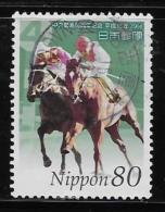 JAPAN 2004, SCOTT USED # 2886, JAPANESE RACING ASSOC. 58th ANNIV. - 1989-... Empereur Akihito (Ere Heisei)