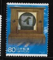 JAPAN 2004, SCOTT USED # 2899d,  TELEVISION - 1989-... Empereur Akihito (Ere Heisei)