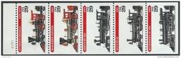 US  1994   Sc#2847a   29c  Train Locomotives Booklet Pane  MNH** - Etats-Unis
