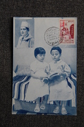 CASABLANCA - Enveloppe 1er Jour - Maroc (1956-...)