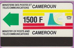 Télécarte Cameroun °° 8-1500F-EMS Envois Urgence-5748 - Cameroun