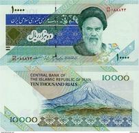 IRAN       10,000 Rials       P-146[h]       ND (2008)      UNC  [ Sign. 34 ] - [ 10000 ] - Iran
