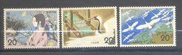 Japan, Yvert 1101/1103, Scott 1158/1160, MNH - 1926-89 Empereur Hirohito (Ere Showa)