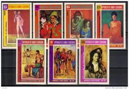 Equatorial Guinea,Tribute To Pablo Picasso 1974.,MNH - Equatorial Guinea