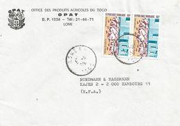 Togo 1982 Lome Islam Praying Cover - Togo (1960-...)