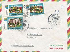 Togo 1971 Lome Cooperative Village Cover - Togo (1960-...)